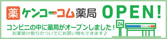 予約キャンペーン