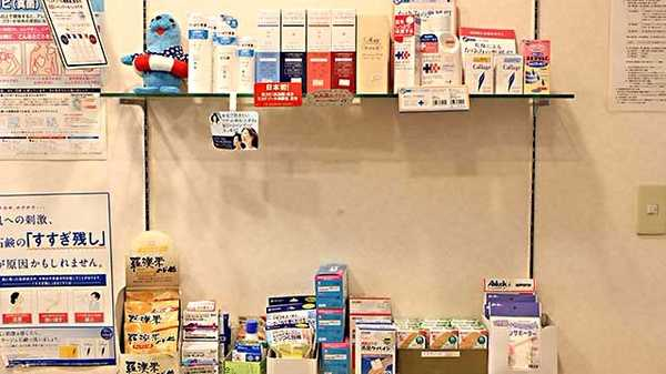 みかん薬局浦安店の一般用医療品コーナー