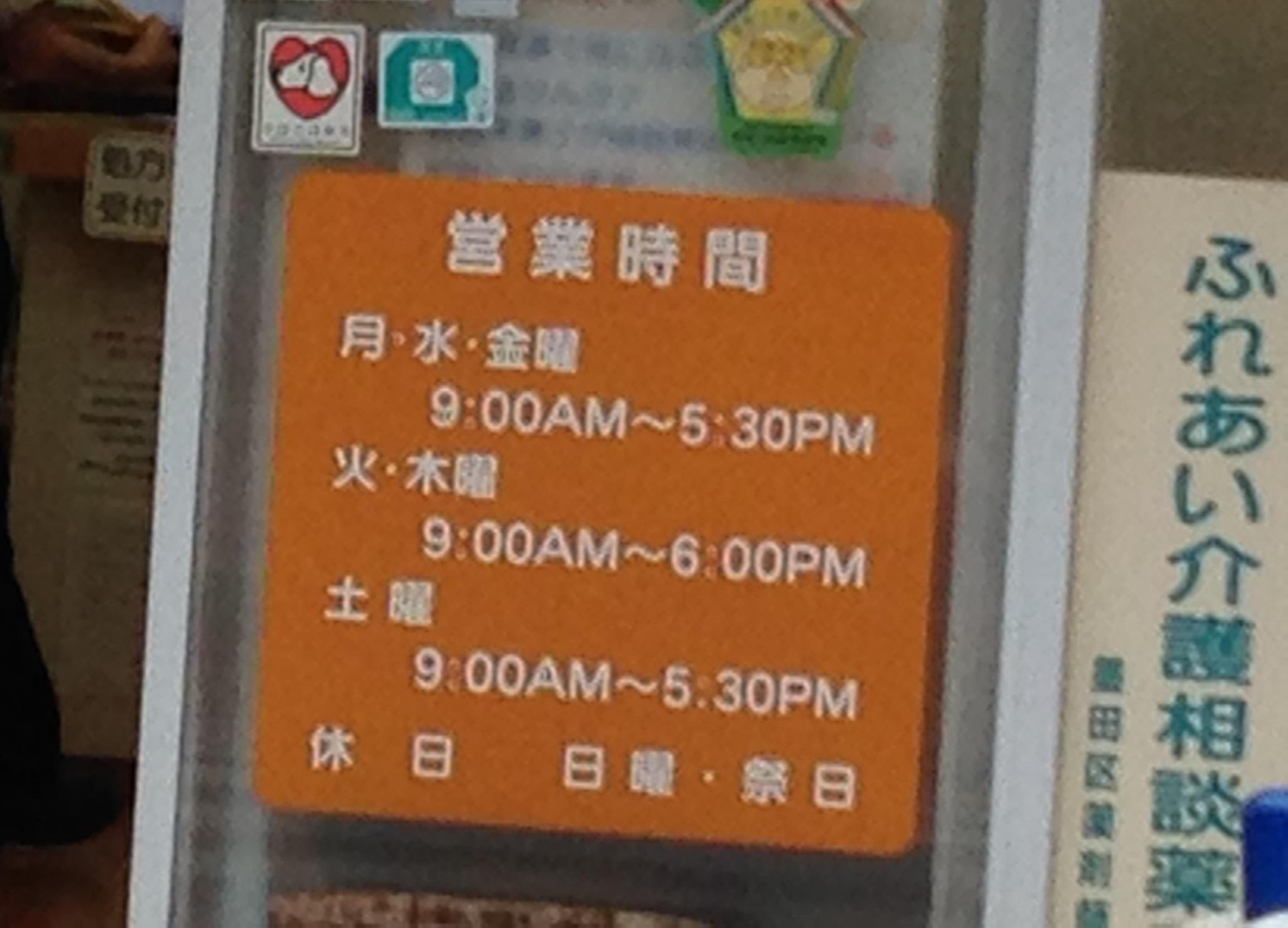 MEGAドン・キホーテ仙台台原店の店舗情報・WEBチラシ|驚安の殿堂 ドン・キホーテ