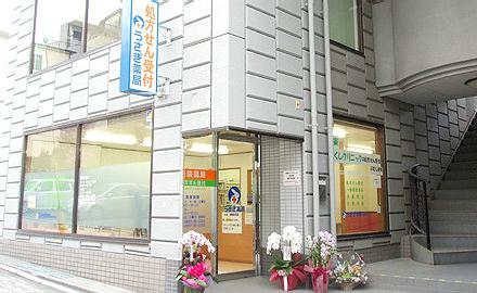 うさぎ薬局 湯の花店