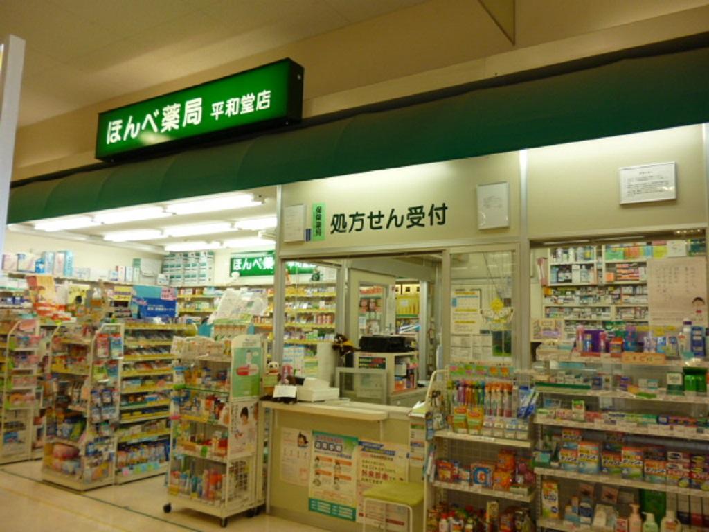 ほんべ薬局平和堂店の店舗入口