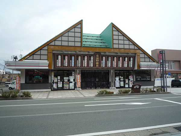 佐野薬局本店の外観