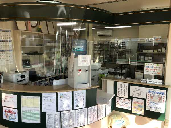薬局ABCファーマシーの店内