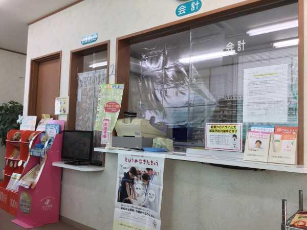オーエス桜通薬局のカウンター