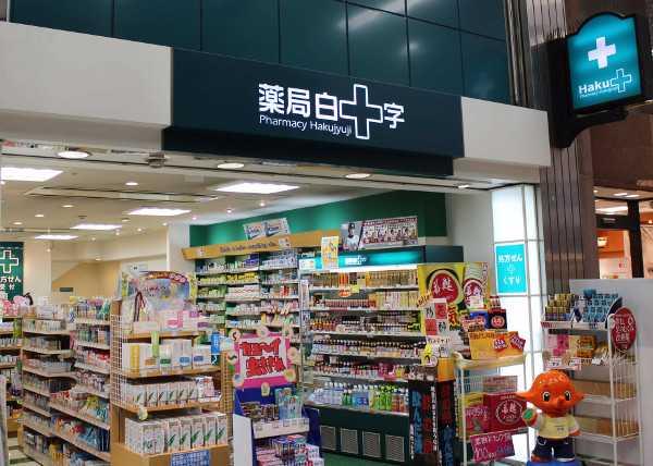 薬局白十字新天町本店の店舗内
