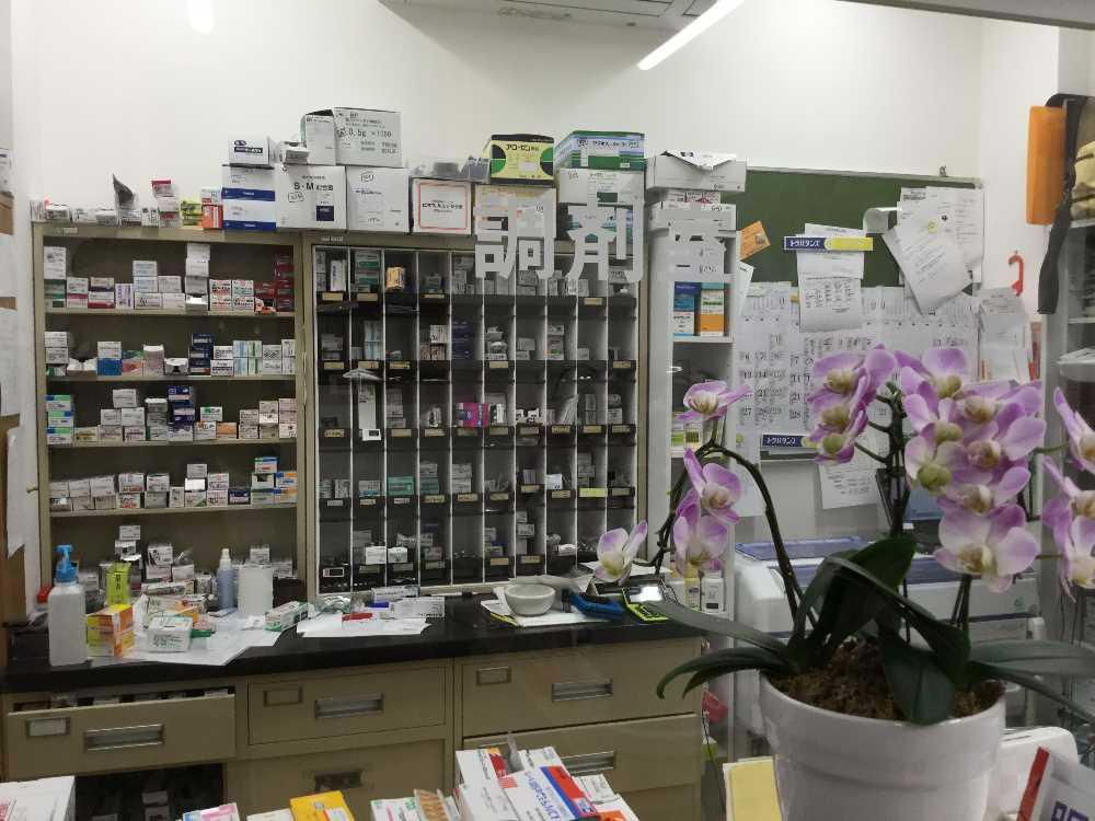 笑和生活薬局の調剤室