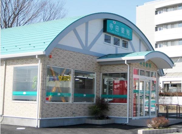 寺田薬局東松山店の外観